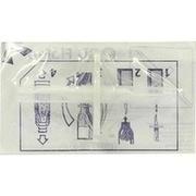 BD FLOPRO Transfer-Set 394200